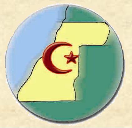 La Asociación de Amigos del Pueblo Saharaui busca familias de acogida para el programa