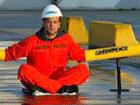 Greenpeace considera 'absurdo' construir una refinería en Extremadura.